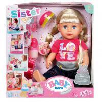 Немузыкальные куклы