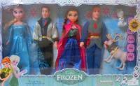 """Frozen """"Холодное сердце"""""""