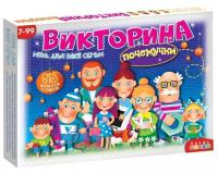 Викторины