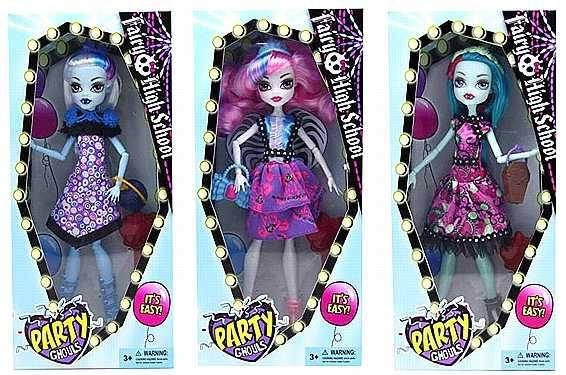 Кукла по м/ф Monster High, арт. DH2173