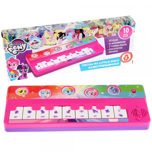 "Электропианино ""УМКА"" на бат. 10 песен My Little Pony, арт. B1517258-R13 (144)"